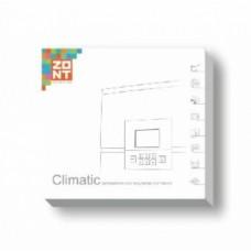 ZONT Climatic OPTIMA  Автоматический регулятор системы отопления ML00004782