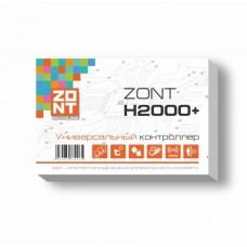 ZONT H2000+ Универсальный контроллер для сложных систем отопления ML00004239
