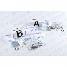 Комплект перевода на сжиженный газ (LPG) Ariston 65106690-01